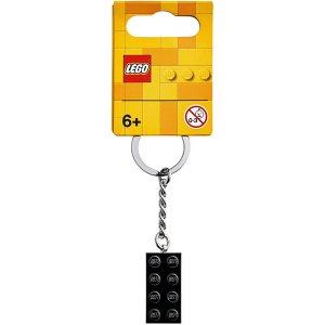 Přívěsek na klíče – černá kovová kostka 2x4