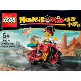 Rozvážková motorka Monkie Kida (polybag)