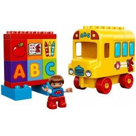 Můj první autobus