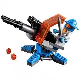 Knighton Hyper Cannon (polybag)