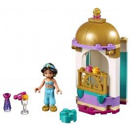 Jasmína a její věžička