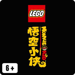 LEGO® Monkie Kid